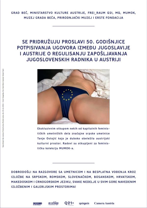 TO_Srpski_AD_Gastarbeiter.jpg
